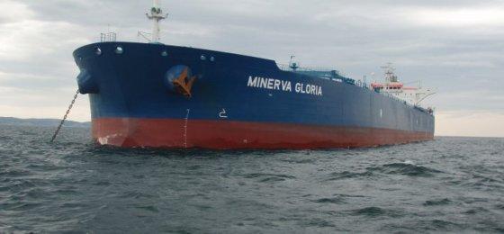 ship minerva